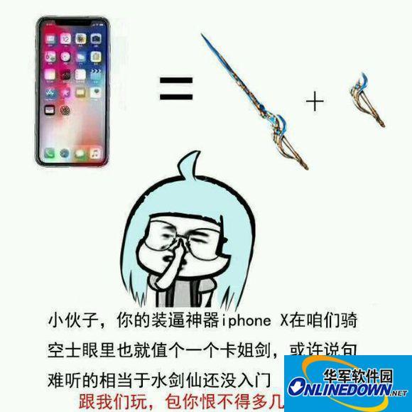 iphone8价格趣味恶搞换算图片