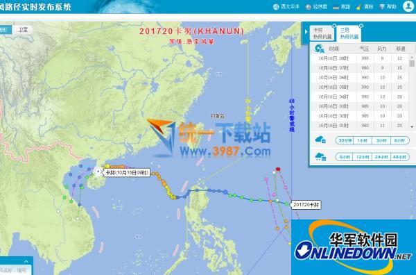 台风路径实时发布系统 网页版