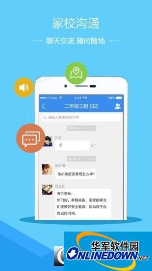 第六届全国大学生廉政知识问答app
