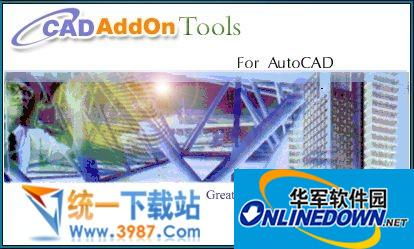 AutoXlsTable for CAD2010