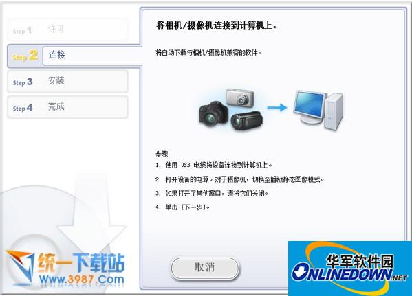 imagebrowser ex(佳能照片管理工具)