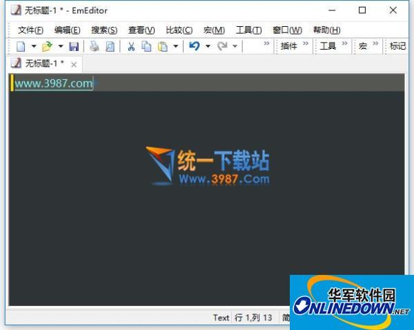 EmEditor Pro(文本编辑器)  v17.2.0 中文免费版