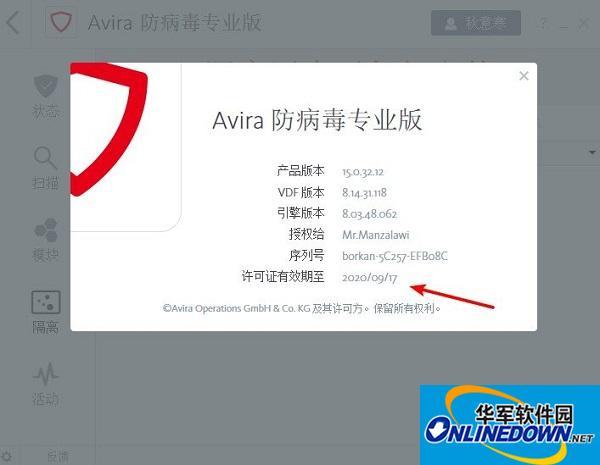 Avira Antivirus Pro 2017.15.0.32.12
