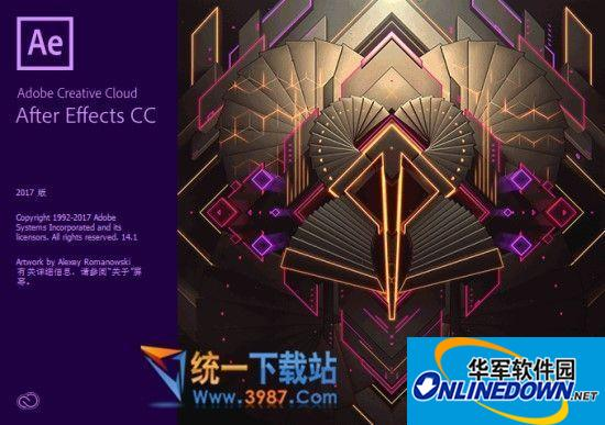 After Effects CC 2018  官方最新版