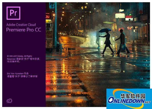 Adobe Premiere Pro (视频编辑)  CC 2018 For Mac 中文特