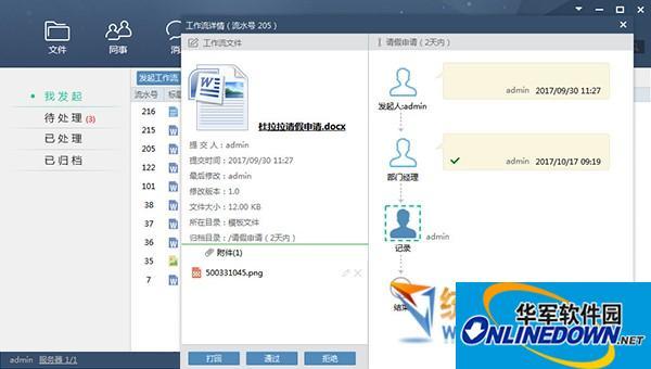 云盒子客户端  4.0.1.8 官方版