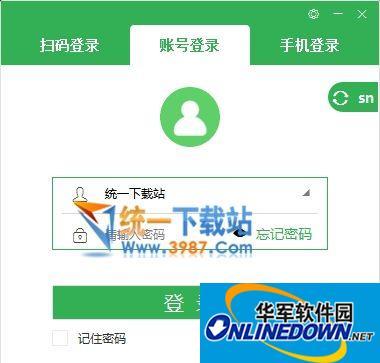 苏宁豆芽客户端下载  4.6.0.0 官方版