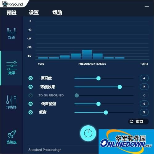fxsound enhancer(音效增强软件)