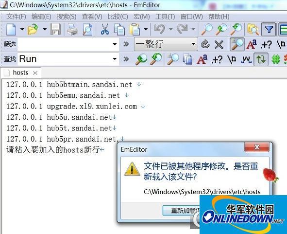 一键修改hosts小工具AHK版