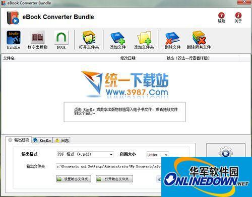 EBook Converter Bundle(电子书转换器)  v3.17 汉化版