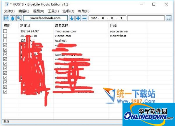 BlueLife Hosts Editor(Hosts编辑工具)  v1.2 中文绿色版