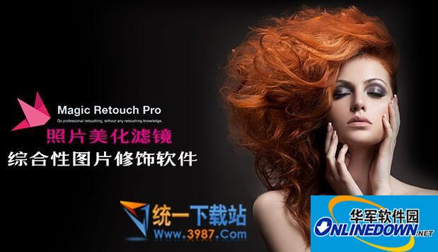 Magic Retouch Pro  v4.0 绿色版