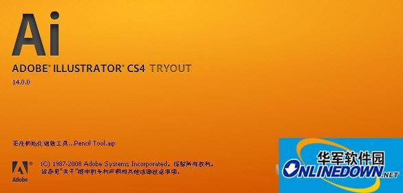 Adobe Illustrator CS4注册机 V1.0.0 绿色免费版