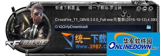 CF比赛服下载器2017  8.3.0 最新版