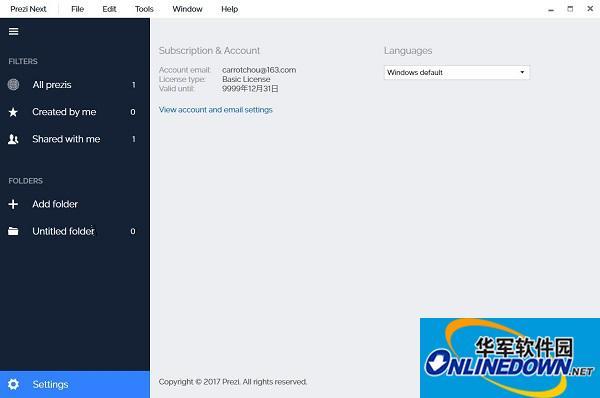 多媒体演示软件(Prezi Next)特别版  v1.6.1