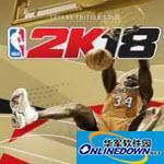 NBA2K18灰熊队埃文斯身形发型面补MOD PC版