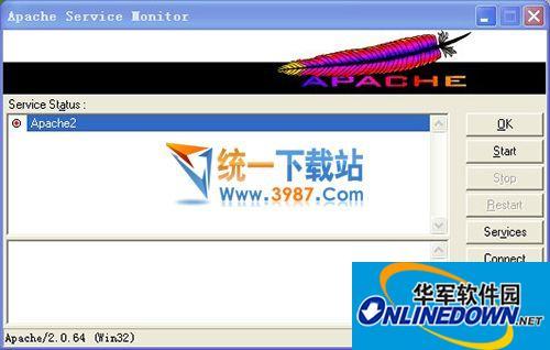 Apache HTTP Server 64位/32位  v2.4.29 官方最新版