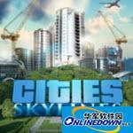 城市:天际线修改...