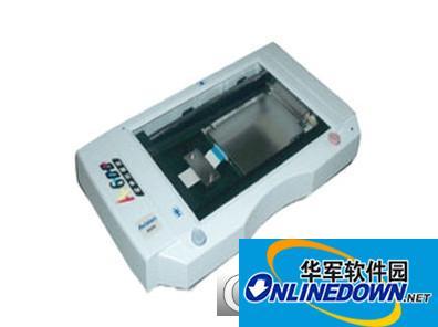 虹光ava6证件扫描仪驱动