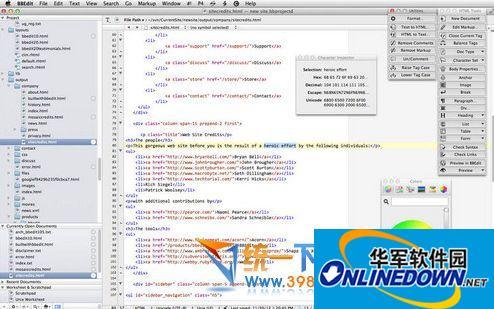 BBEdit(HTML文本编辑器)