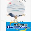2018重阳节带字图片大全