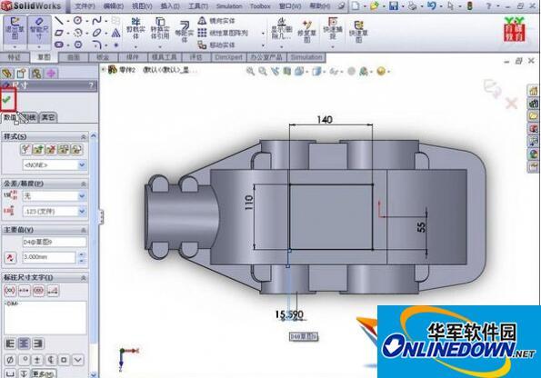SolidWorks2009 简体中文版(32/64位)