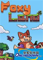 FoxyLand 免费版
