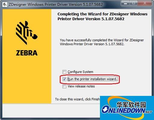 斑马Zebra GT800条码打印机驱动