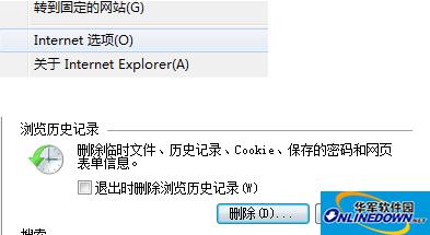 云南农信网上银行安全控件