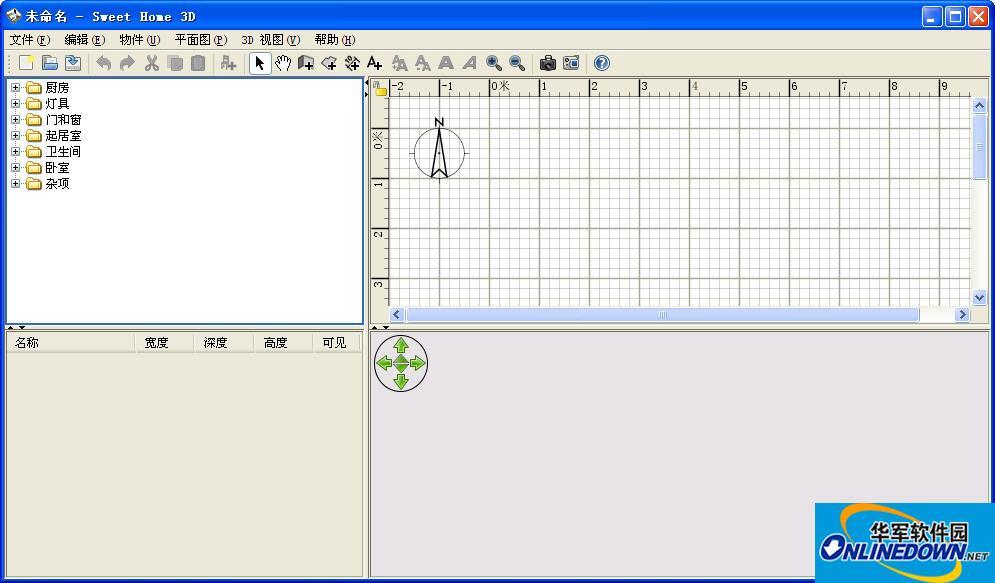 家装辅助设计软件(Sweet Home 3D)