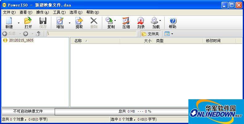 超能映像文件处理工具PowerISO