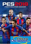 实况足球2018飓风竞技战术面板头像美化补丁 PC版