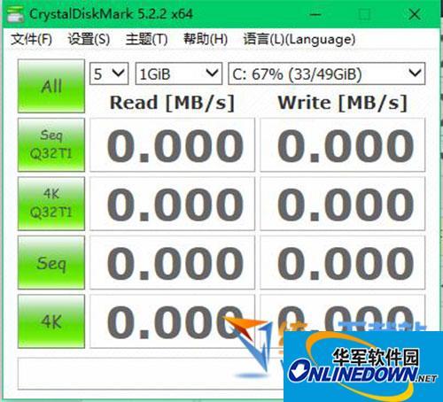 Crystaldiskmark(硬盘检测工具)  v5.5.0 中文绿色版