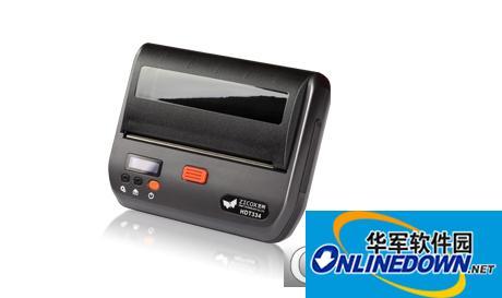 芝柯Zicox HDT334打印机驱动