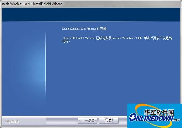 磊科NW388无线网卡驱动