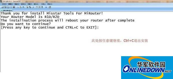 Misstar Tools小米路由工具箱