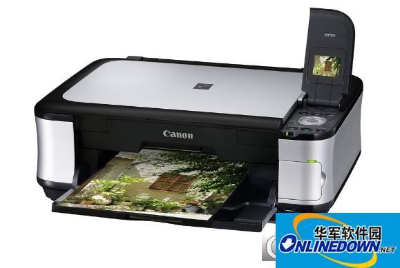 Canon CanoScan LiDE 25专用扫描工具驱动x86