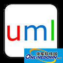 UML建模工具-JUDE-Community 5.5.2 社区版