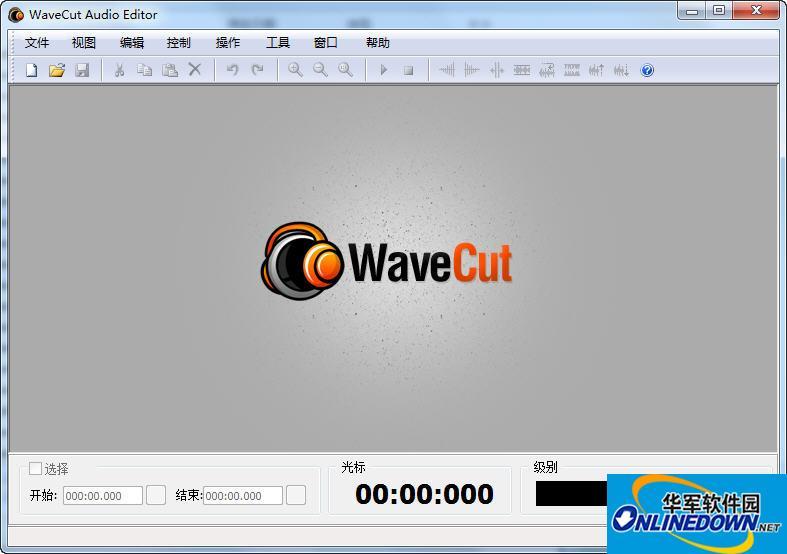 音频处理工具(WaveCut Audio Editor)