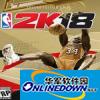 NBA2K18湖人队奥尼尔身形发型面补MOD 绿色版