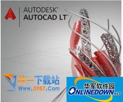 AutoCAD LT 2018 简体中文官方版(32位/64位)