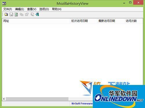 MozillaHistoryView(浏览器历史数据读取)