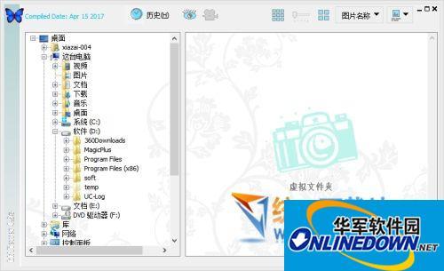 图片浏览器(bkViewer)