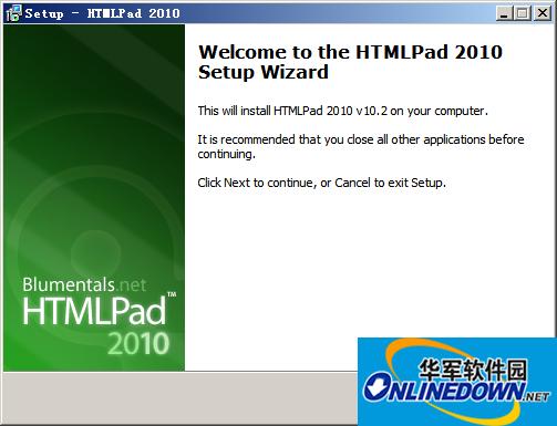 HTMLPad 2010 Pro(HTML代码编辑器)