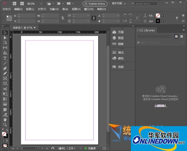 Adobe Indesign CC 2018 中文精简版