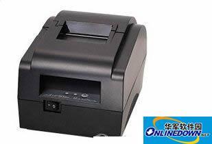商宝SS-58130C打印机驱动