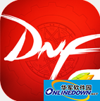 DNF多种风格saber过图补丁