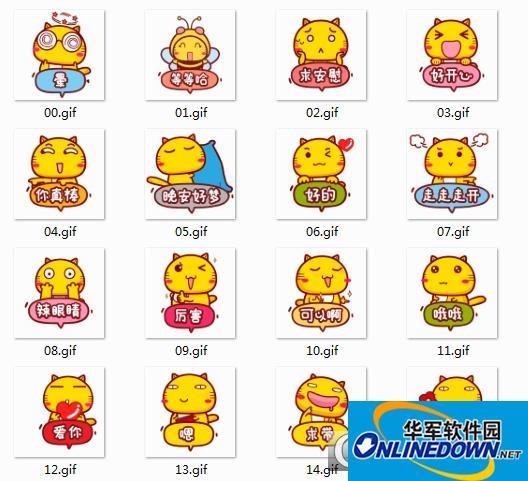 哈咪猫聊天qq表情包免费下载_哈咪猫聊天qq表情包官方图片