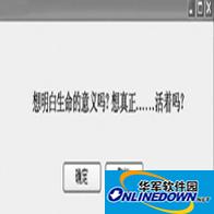 无限恐怖之曙光 6.5.7 PC版