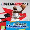 NBA2K18魔术时期巅峰麦迪仿真人版MOD 最新版